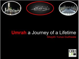 How to perform Umrah Cover Page2