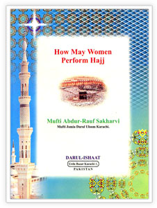 How_may_women_perform_Hajj