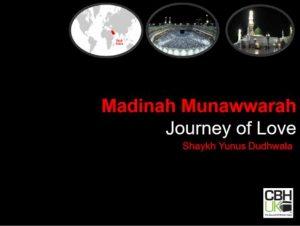 Madinah Cover