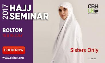 2017-Hajj-Seminar-Bolton-sisters-Teaser copy