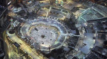 Makkah SPA2